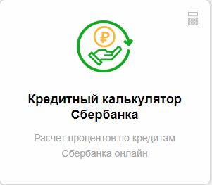Кредит по двум документам без справок: ТОП-10
