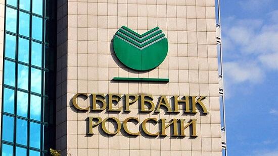 Изображение - Бесплатный звонок в сбербанк sberbank-rossii