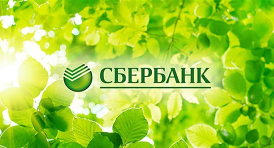Изображение - Официальный сайт сбербанка россии sberbank