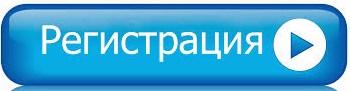 регистрация в личном кабинете страхование жизни сбербанка